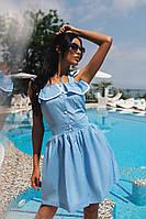 """Женское летнее платье сарафан с открытой спиной """"Монро"""""""