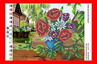 """Схема, частичная вышивка бисером, габардин, """"Ваза с цветами в саду"""""""
