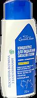 Qveen Clean (Квин Клин) Уничтожитель пятен и запахов концентрат универсал 250мл
