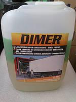 Автошампунь для бесконтактной мойки ATAS DIMER 5 кг