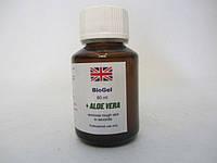 Биогель для кислотного педикюра 60 мл