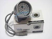 ИК инфракрасный прожектор для видеокамер наружный с датчиком включения