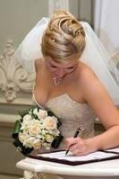 Прическа для невесты, подобрать прическу на свадьбу