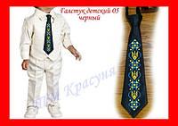 """Галстук детский, вышивка бисером, атлас, """"Герб Украины в орнаменте"""" (чёрный фон)"""