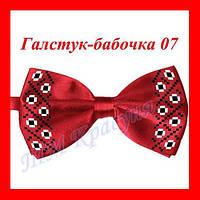 """Галстук-бабочка детский, вышивка бисером, атлас, """"Чёрно-белый орнамент"""" (красный фон)"""