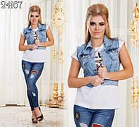 Женская молодежная джинсовая жилетка АТ3215
