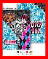 """Заготовка обложки на школьный дневник,  вышивка бисером, габардин, """"Monster High"""" (""""Монстер Хай"""")"""