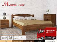 Кровать полуторная Милана Люкс массив бука