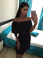 Платье Губки с рюшами