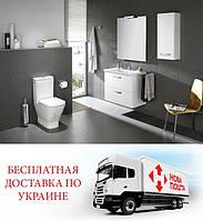 Комплект мебели для ванной Roca Gap 60 белый