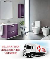 Комплект мебели для ванной Roca Gap 60 фиолетовый