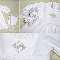 """Крестильное платье для девочки в церковь """"Серебряный крестик"""" с шапочкой и пинетками"""