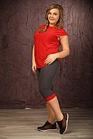 Женский летний спортивный костюм больших размеров (рр 48-94)