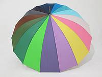 Зонт-трость Радуга Star Rain 16 спиц полуавтомат
