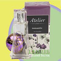 Atelier Romantic Women - из серии эксклюзивных ароматов - 75 мл