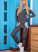 Спортивный женский костюм | Крылья sk