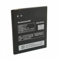 Аккумулятор батарея BL210 для мобильных телефонов Lenovo A536, A656, A658T, A750E,A766,A770E,S650,S820,S820e