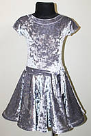 Бейсик рейтинговое платье