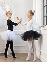 Юбка пачка для танцев