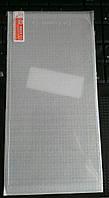 Стекло защитное для телефона Asus Zenfone Max