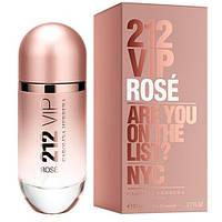 Женская парфюмированная вода Carolina Herrera 212 Vip Rose Каролина Эррера 212 Вип Роуз
