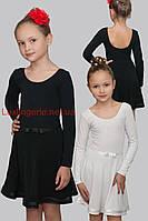 Купальник с юбкой для гимнастики и хореографии