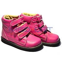 Детские ортопедические демисезонные ботинки из натуральной кожи Wik 13-12 Розовые