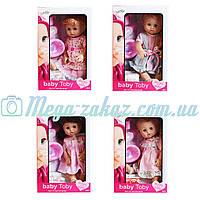 Кукла пупс Baby Toby, 4 вида: горшок + бутылочка + стакан + подгузник