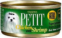Petit Chicken with Shrimp Консервированный корм с курицей и креветками для собак миниатюрных и мелких пород