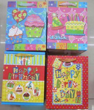 """Пакет бумажный 18*23*10 см """"Happy Birthday!"""" mix"""