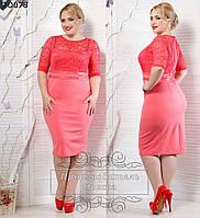 Женское платье повседневное с поясом 50-56