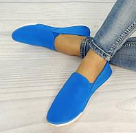Женские слипоны Selma BLUE , фото 1