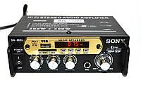 Усилитель Sony SN-666U - USB,SD,FM,MP3! 300W+300W!