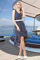 Легкое Летнее Платье со Шлейфом под Пояс Темно-Синее S-XL