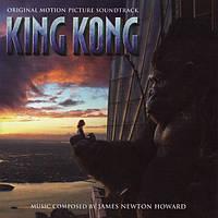 Музыкальный сд диск KING KONG (Original Motion Picture Soundtrack) (2005) (audio cd)