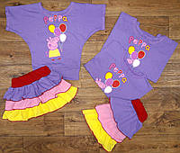 """Комплект для девочек футболка+юбка """"Свинка Пеппа"""", рост от 86 до 116 см"""