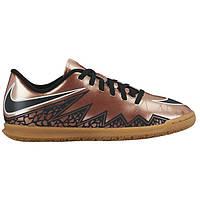 Футзалки Nike Hypervenom Phade II IC 749911-903 JR