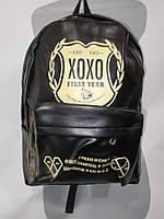 Рюкзак сум9049, фото 1