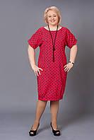 Женское деловое платье  с геометрическим рисунком и бусами