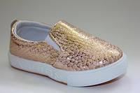 Модные детские мокасины для девочек 25-29р. золото