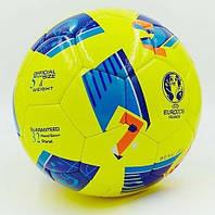 Мяч футбольный EURO-2016 FB-5212