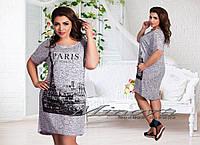Платье-Туника  №2820-серый