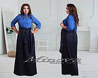 Платье №209-электрик+тем.синий