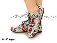 Модные женские высокие туфли из  натуральная кожа Черепа