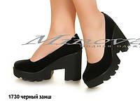 Безупречные женские туфли из натуральной замши\кожи  на каблуке