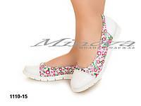 Женские красивые балетки с натуральной кожи с принтом мелкий цветочек