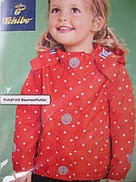 Куртка - дождевик для девочки  ГЕРМАНИЯ TCM TCHIBO