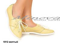 Классные молодежные женские туфли из  натуральной кожи Елена