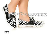 Крутые женские туфли с натуральной  кожи  в горошек