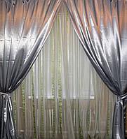 Комплект готовых штор из атласа. Цвет серебряный.